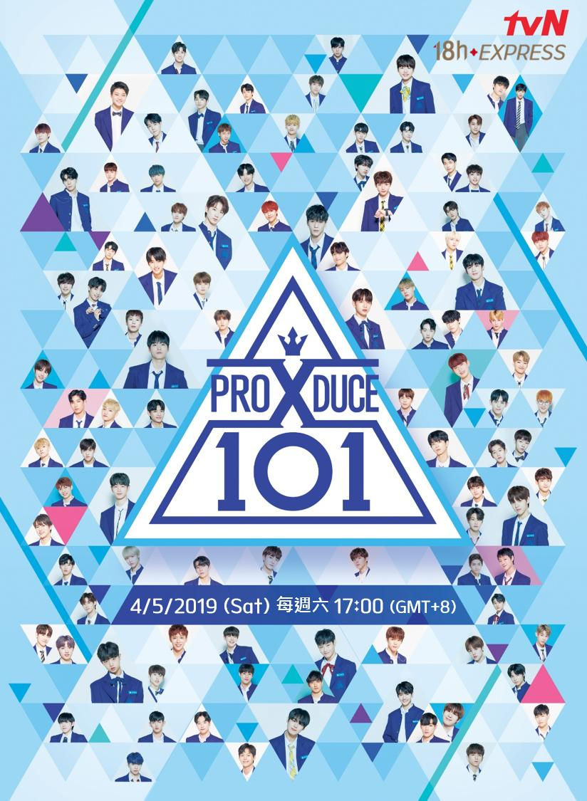 🔹🔺 #ProduceX101 🔻🔹 🗓 Premieres 4/5   Every Sat17:00 (GMT+8) Coming to tvN in less than a week⏰ Tell us whos your pick💟 #tvNAsia #BestKoreanEntertainment #18hrsExpress #PDx101 #LeeDongwook #프로듀스X101 #이동욱 ----- 🖱Check out tvNAsia.net