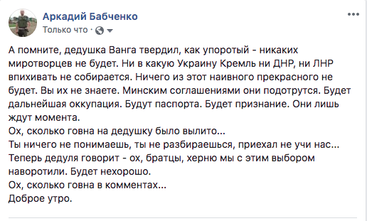 Росія найперше роздасть паспорти в ОРДЛО терористам, - Тука - Цензор.НЕТ 8296