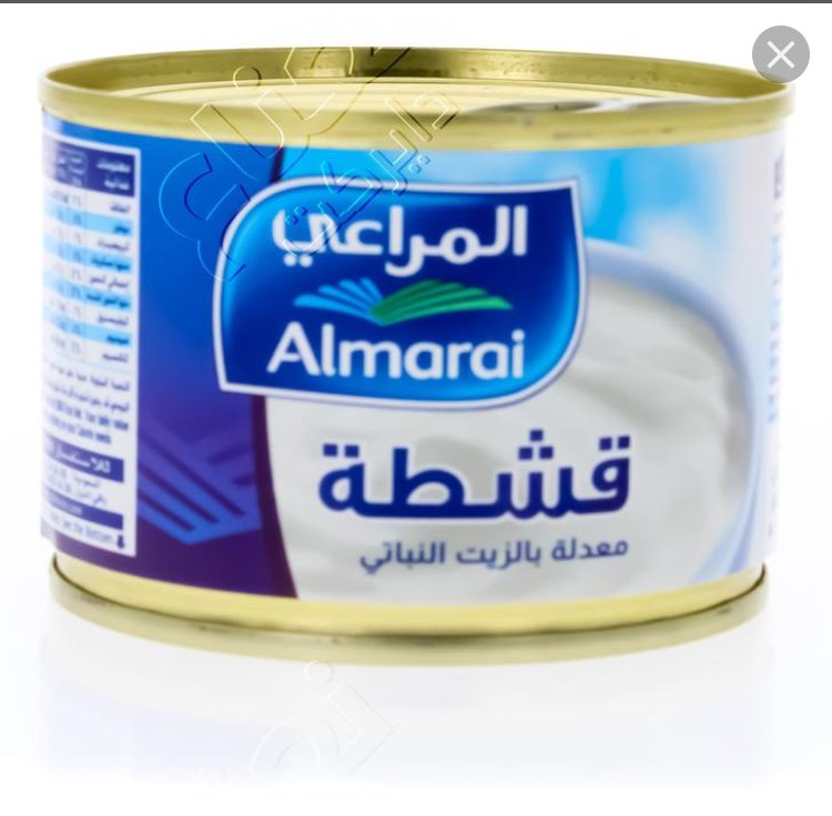 Almarai المراعي على تويتر قشطة المراعي الحلو يكمل مع التمر صباح الاثنين