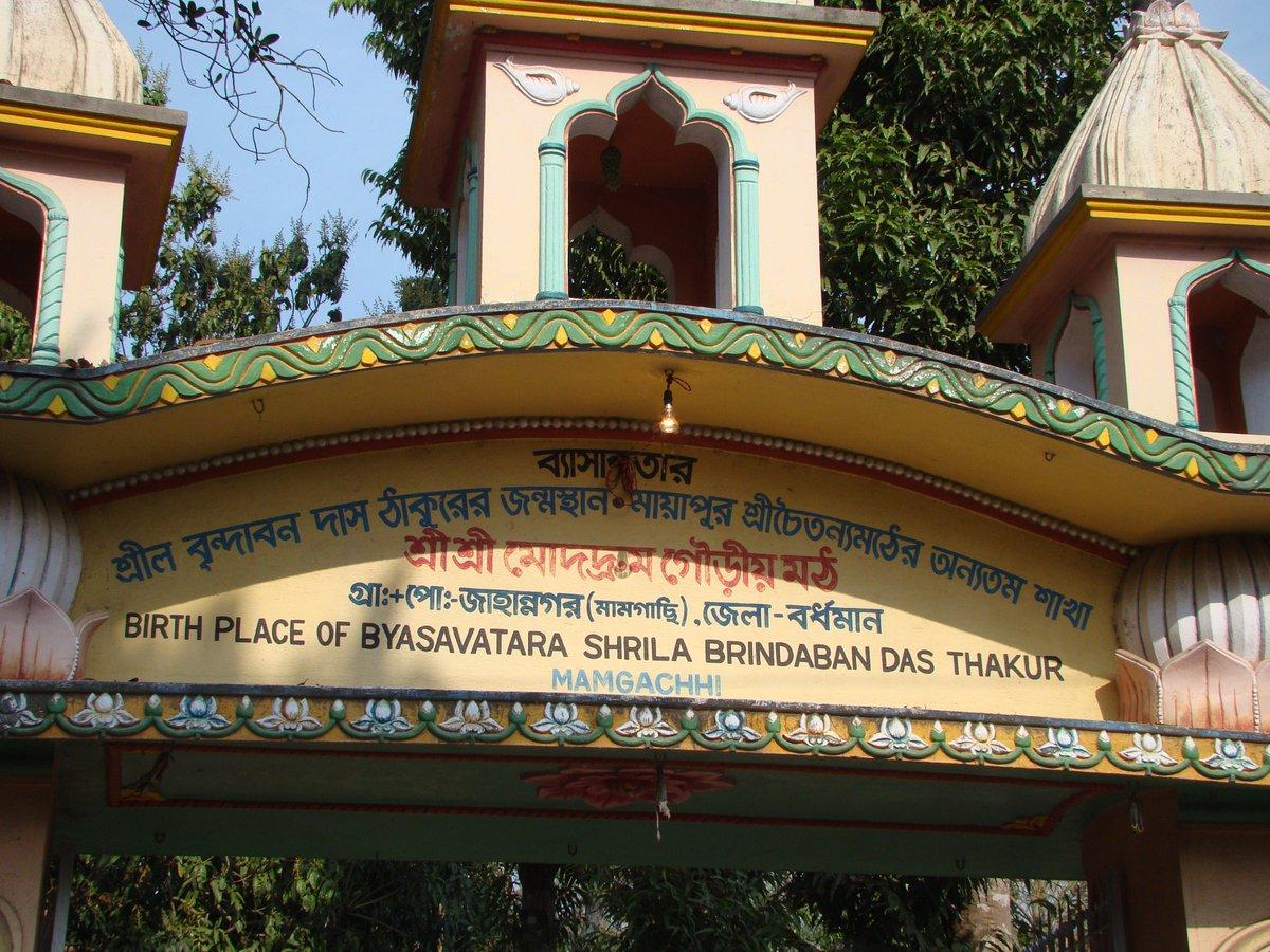 Today is disapperance day of Srila Vrindavana Dasa Thakura, the author of Caitanya bhagavata. Read his glories here: https://t.co/JRSLXDt84j https://t.co/ySDb1LCpxP