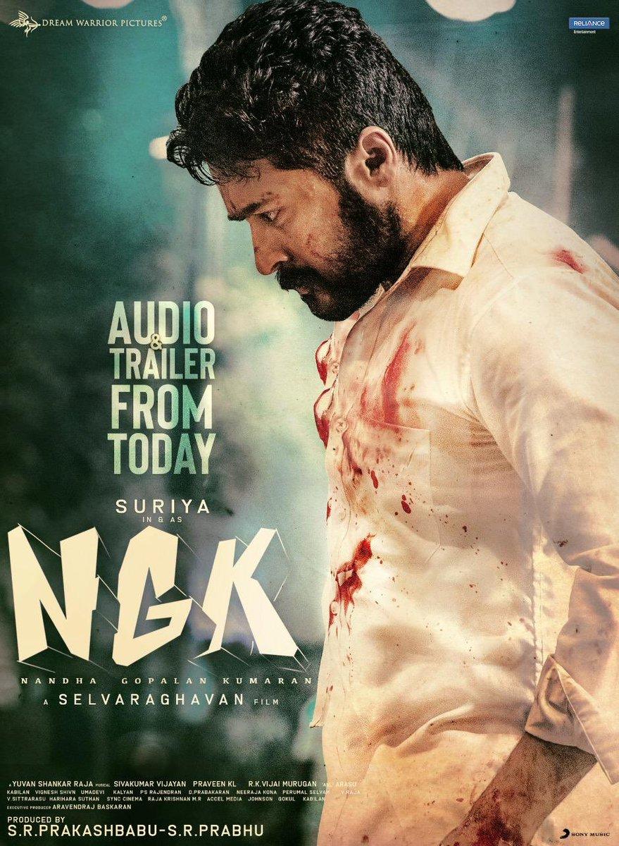 2019 tamil movie songs download isaimini