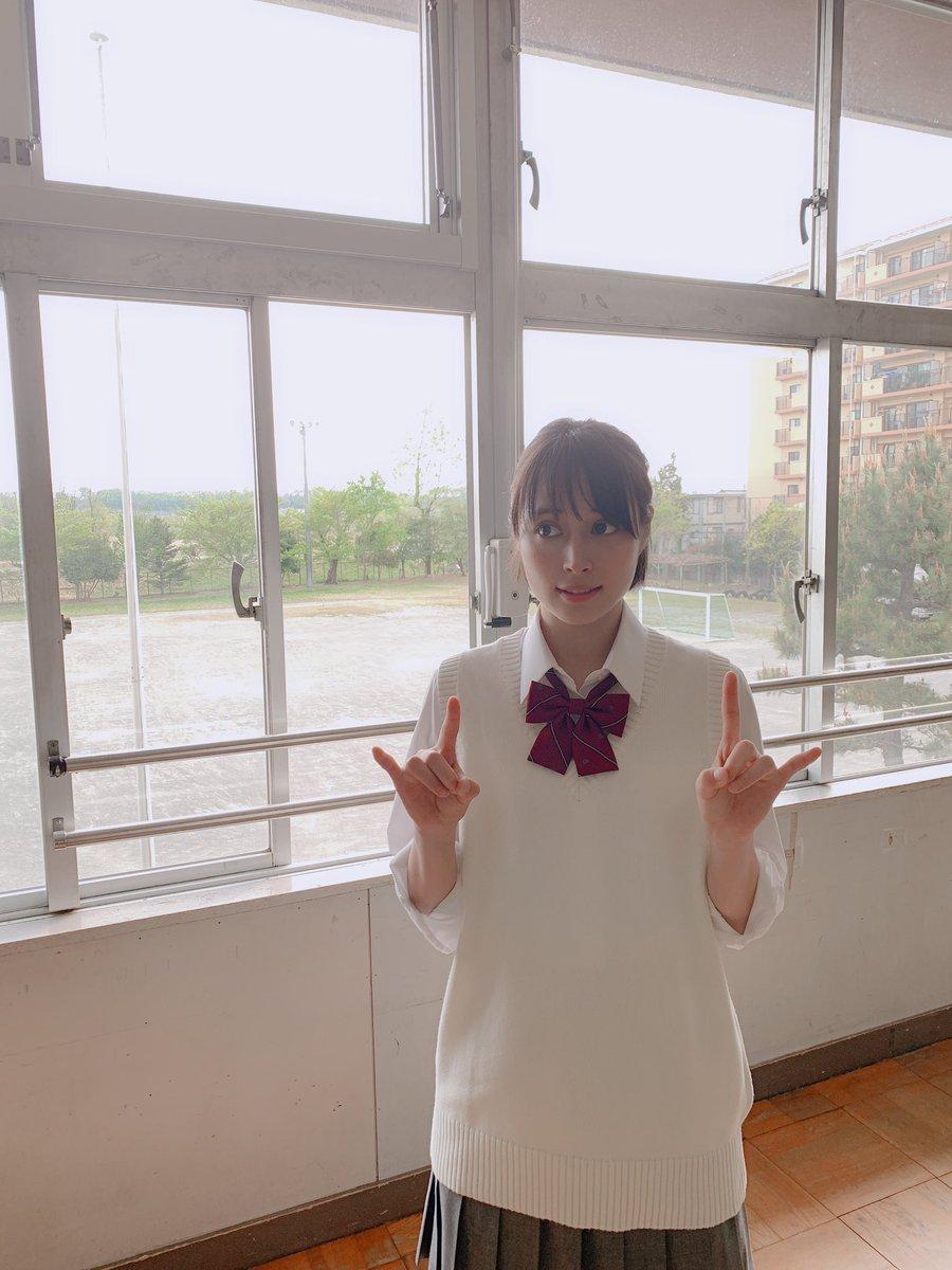 広瀬アリス制服
