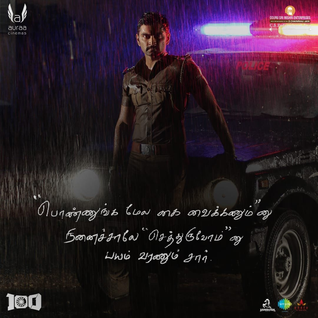 #100TheMovie Will Strongly Speaks About Women Safety !