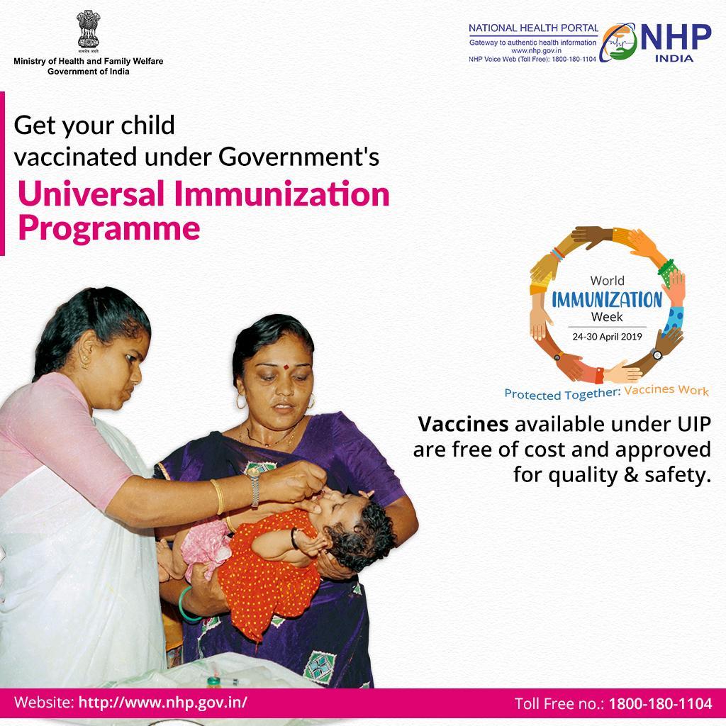 Universal Immunization Programme (UIP) : Study Material for Arogya and ZP Bharati 2021_50.1