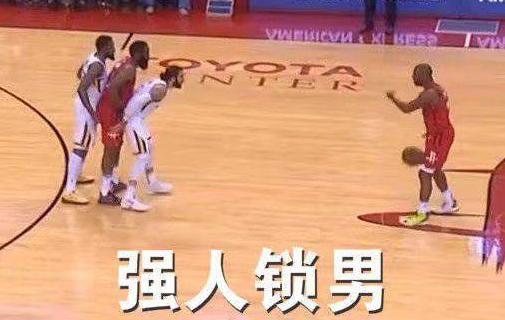 7圖看NBA搞笑的貼身防守:瘋狗「撒嬌」式防守杜蘭特,爵士祭出「強人鎖男」!