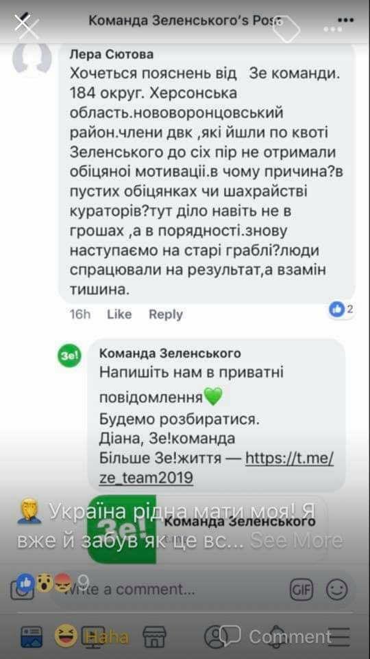 Порошенко предостерегает команду Зеленского от необдуманной встречи с Путиным без согласования с международными партнерами - Цензор.НЕТ 4067