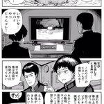 【漫画】呪いのビデオを発見した時の画期的な解決策!!