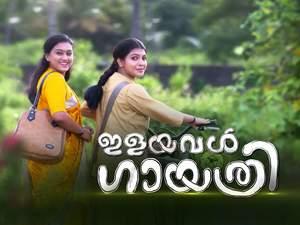 Ilayaval on JumPic com