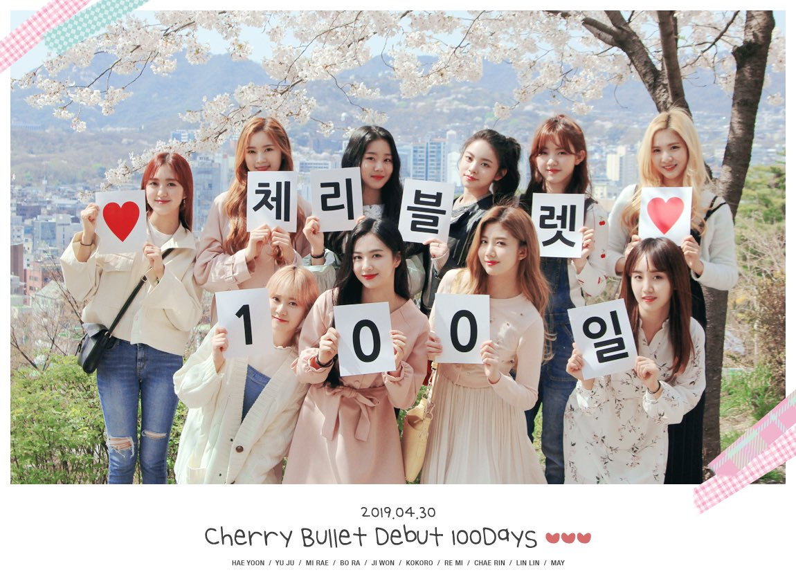[Anniversary] #CherryBullet #체리블렛 #체리블렛100일 #CherryBullet100DAYS 2019년 4월 30일 체리블렛의 데뷔 100일을 축하해주세요♡ @cherrybullet