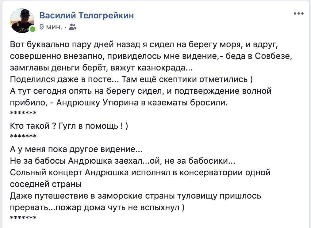 Бывший начальник охраны Лукашенко задержан КГБ - Цензор.НЕТ 8213