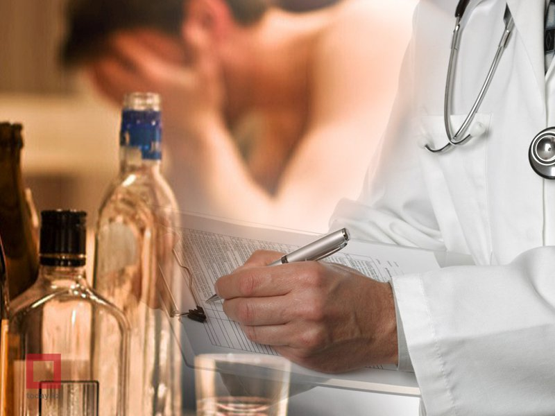 Лечение алкоголизма цена