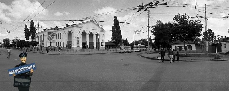 знаком улица тургенева краснодар фото советских времен это достижение