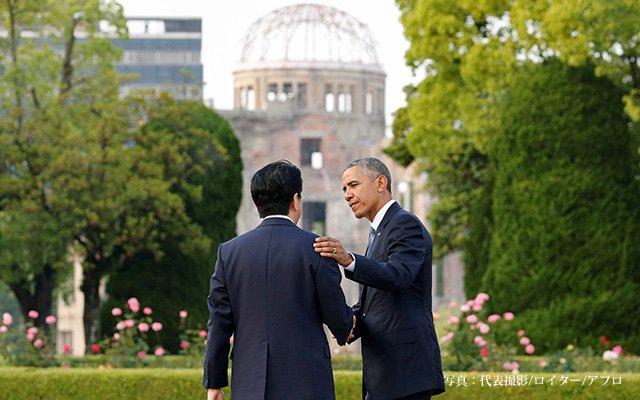 正直、「米大統領の広島訪問」なんてベルリンの壁崩壊より夢物語かと思ってた。 #平成の名場面