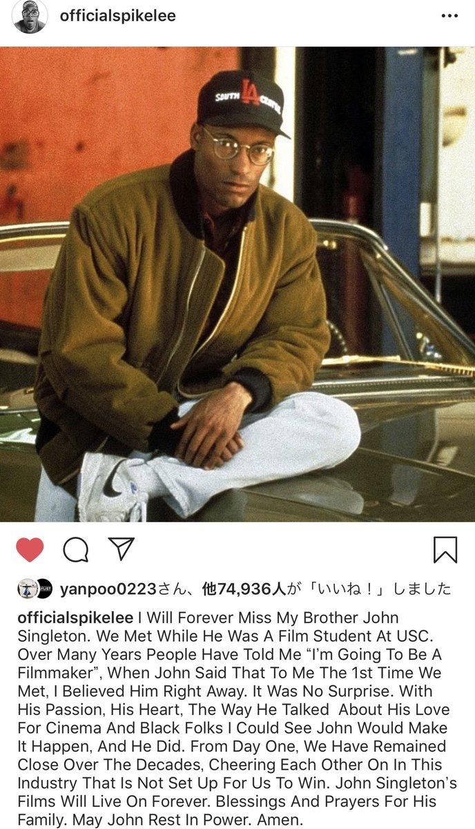 『ボーイズン・ザ・フッド』の #ジョン・シングルトン 監督がお亡くなりになりました。24歳にしてアカデミー賞にノミネートされる快挙を成し遂げました。 #スパイク・リー 監督はじめ多くの映画人が追悼の言葉を述べています。 Rest In Power. https://t.co/Xxu4U7XVjR