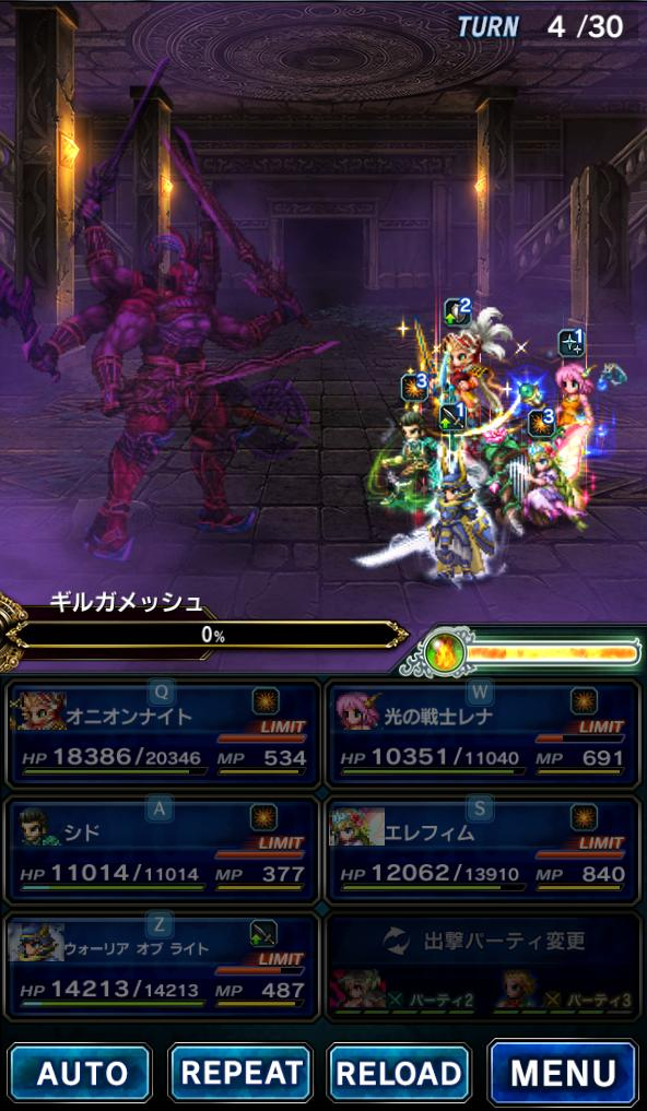 Meyrime On Twitter Ffbe Tower Event Gilgamesh Done Thanks To Woopffbe Who Reminded Me That Tdw Cid Was A Thing I Honestly Don T Think I Would Have Done It Otherwise Https T Co 9i1lru3lvn