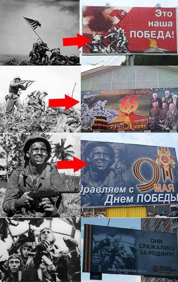 """В оккупированном Севастополе два """"Бессмертных полка"""" не поделили портреты участников войны - Цензор.НЕТ 9405"""