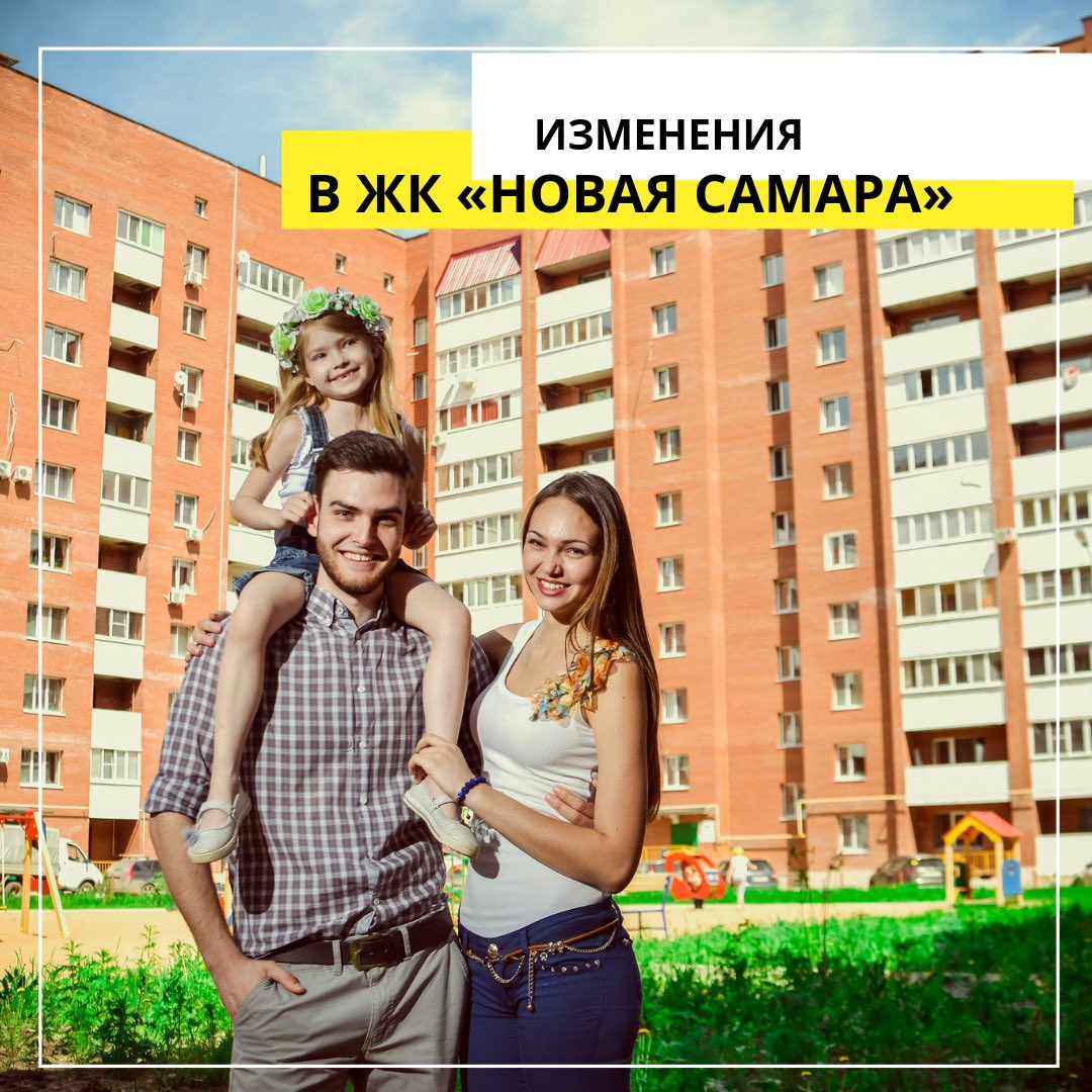 Фото самара постер