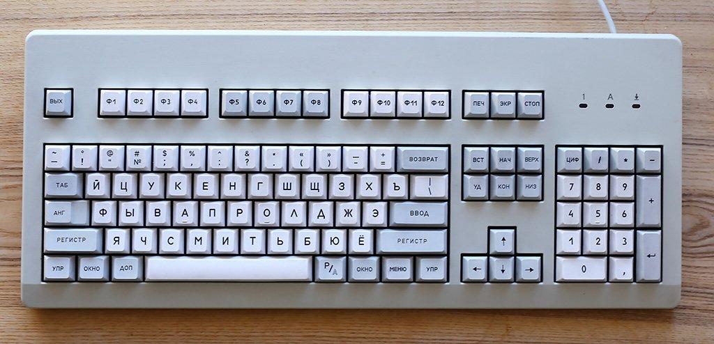 russian keyboard - 1024×494