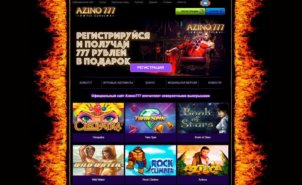 CasinoReview – сайт для всех