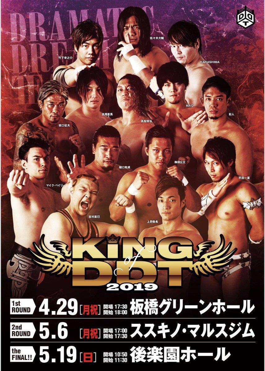 "DDT: ""King of DDT 2019"" Inicia la batalla 2"