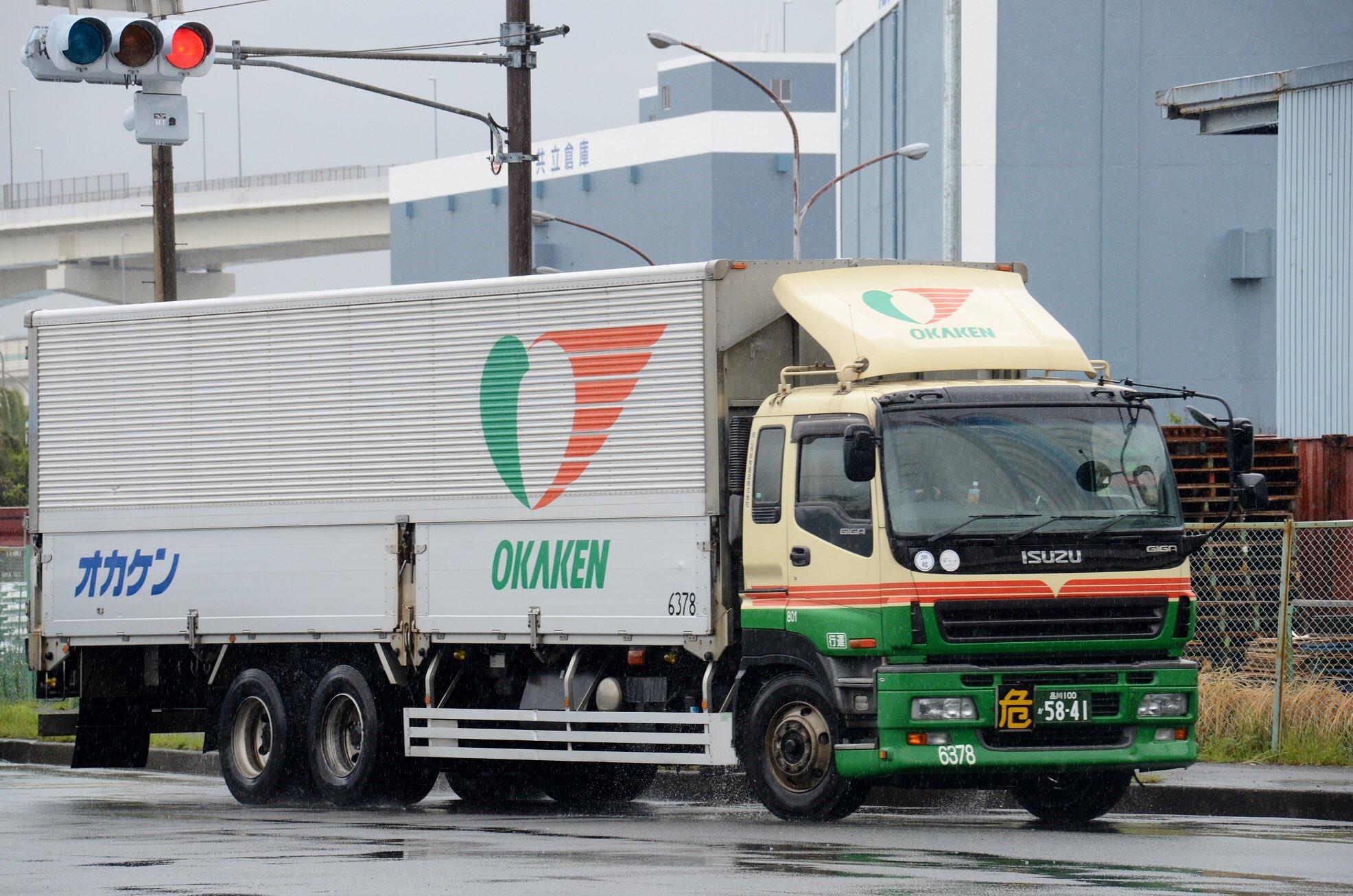 県 貨物 運送 岡山