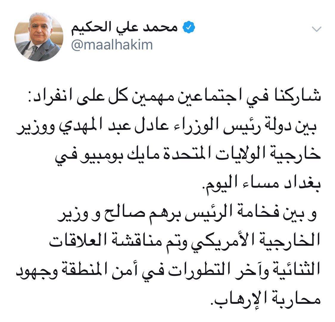 أمريكا: أرسلنا القوة الضاربة إلى الخليج بسبب تحضيرات إيران لمهاجمة عسكريينا D5_1sW7UYAAGGLi