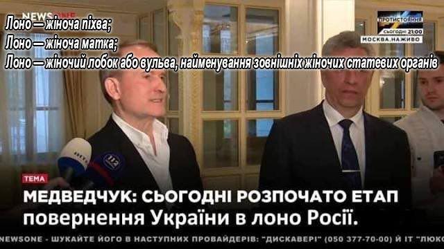 Предложения России по газу, озвученные Медведчуку и Бойко, остаются в силе, - премьер РФ Медведев - Цензор.НЕТ 5581