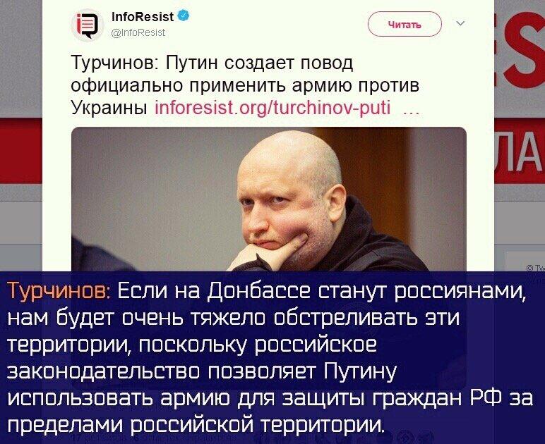 О работе пунктов выдачи паспортов РФ для жителей ДНР и ЛНР
