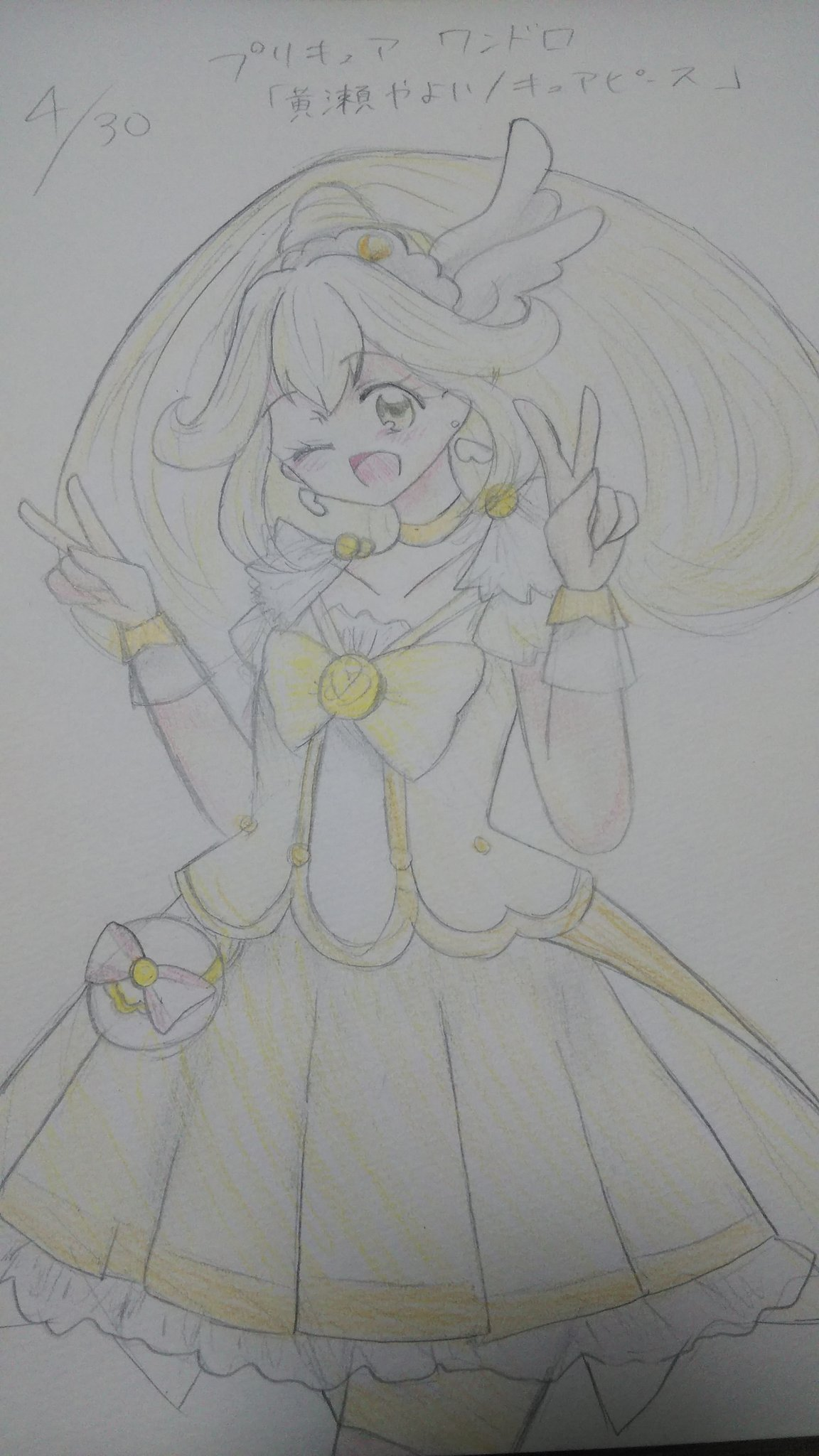 ゴマだれ三太郎 🎈🏧 (@gomadare_san)さんのイラスト