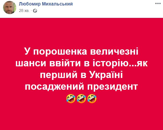 """Порошенко продал торговый центр в Кишиневе, - """"Интерфакс-Украина"""" - Цензор.НЕТ 347"""