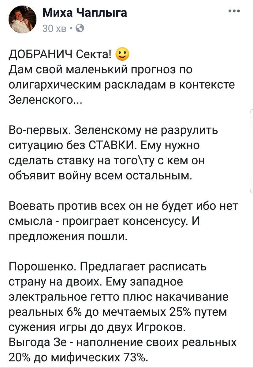 Зеленський дуже швидко налаштує людей проти себе, якщо піде на поступки РФ, - Волкер - Цензор.НЕТ 5228