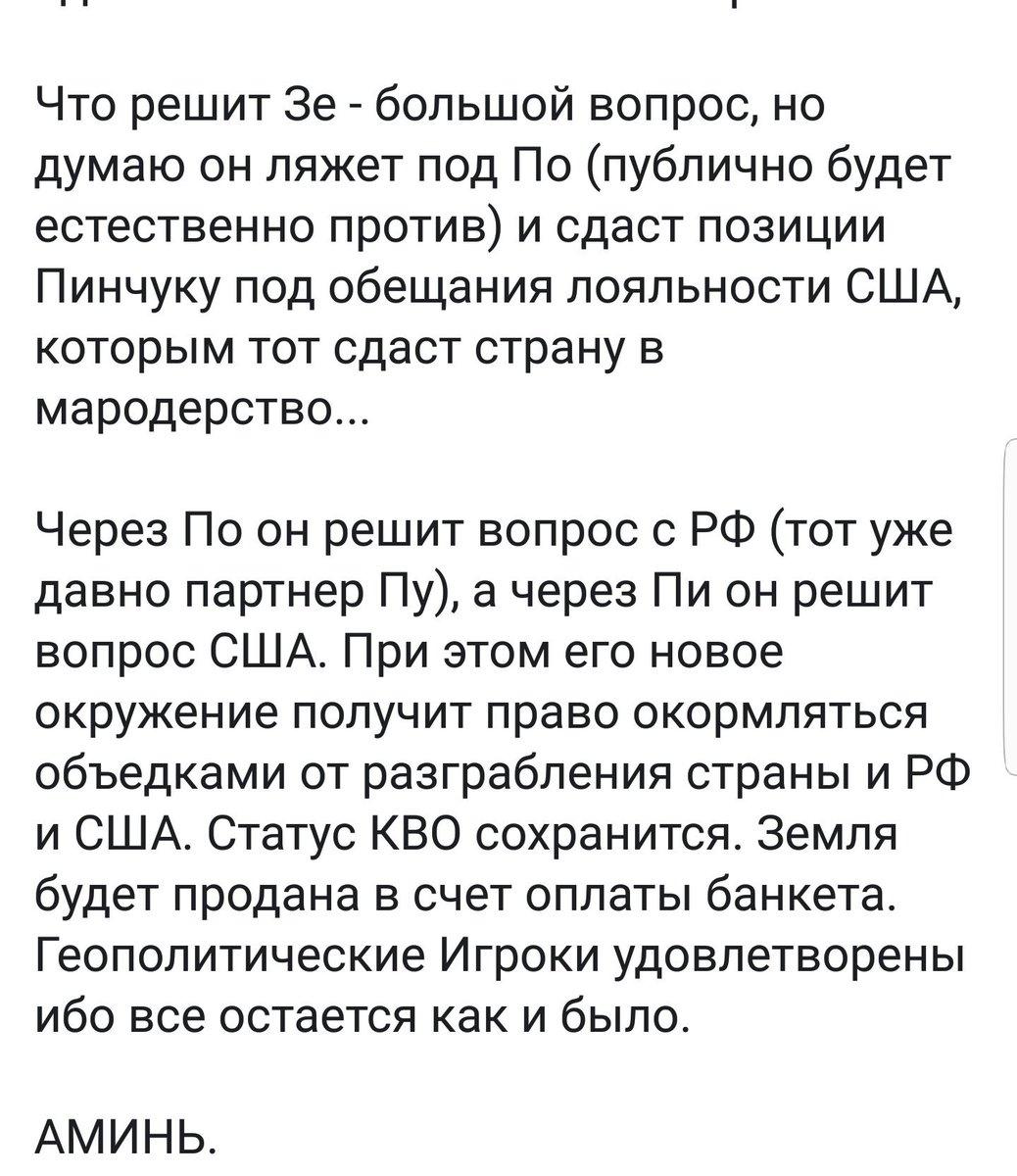 Зеленський дуже швидко налаштує людей проти себе, якщо піде на поступки РФ, - Волкер - Цензор.НЕТ 9395