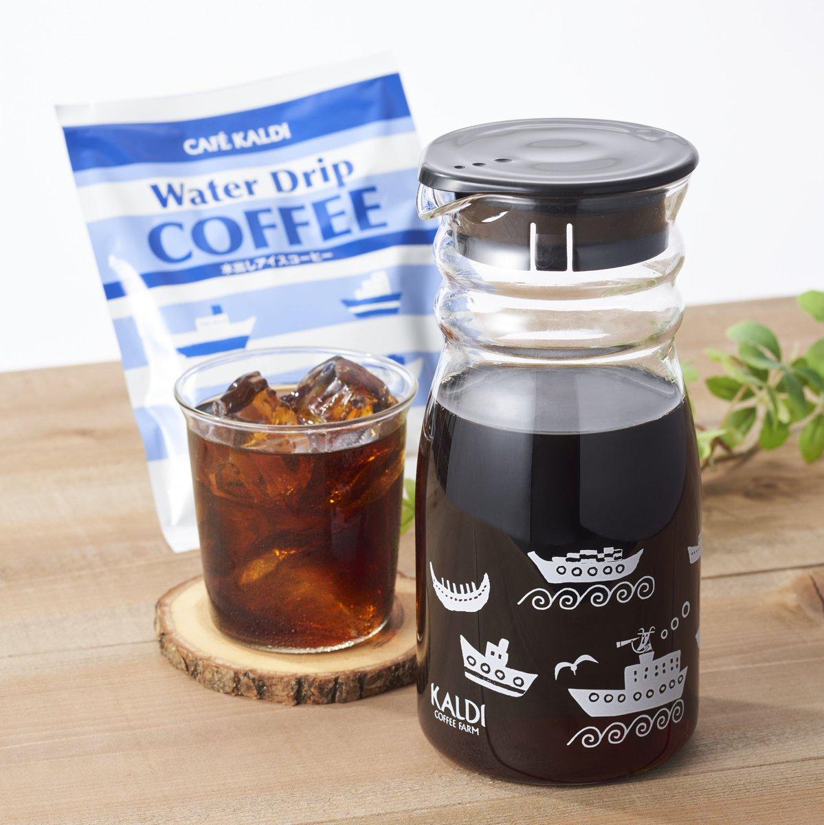 水 出し コーヒー ボトル