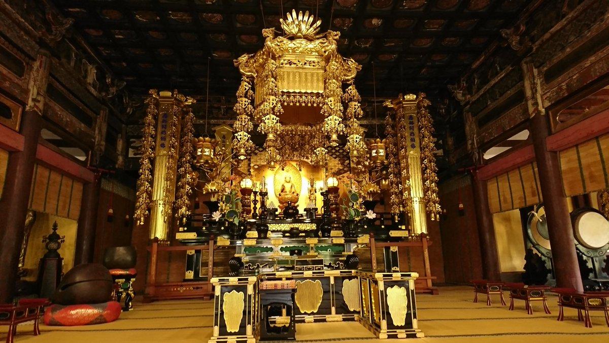 本山 浄土宗 浄土宗の本山寺院