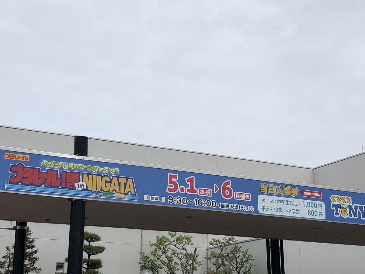 トミカ博 新潟