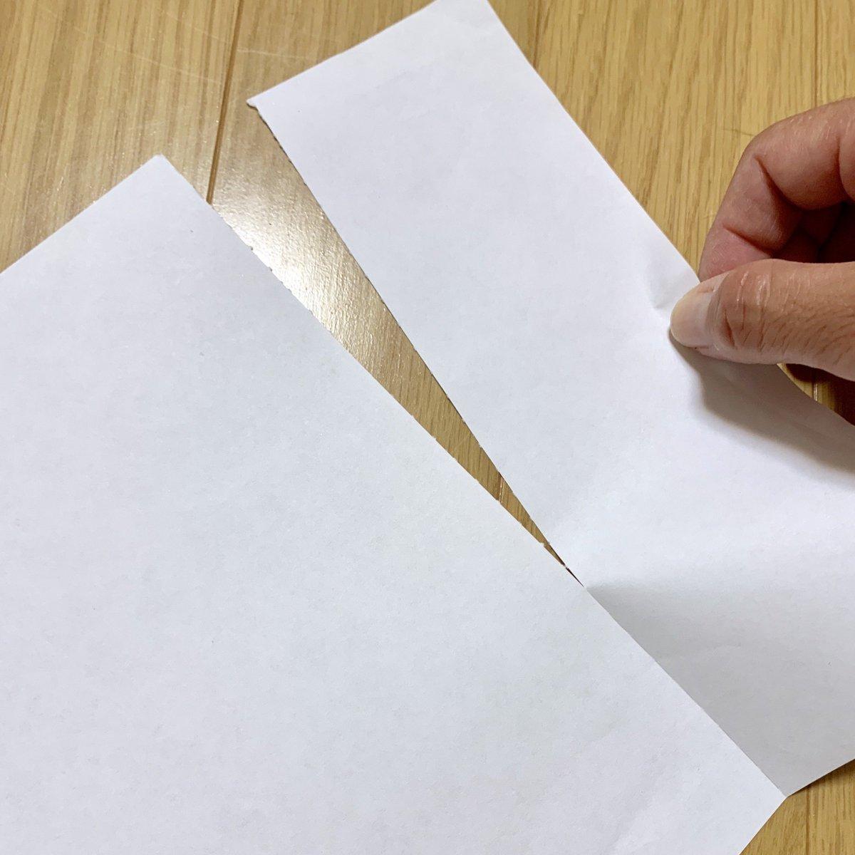 test ツイッターメディア - これは買いでは?と試しに買った100均ミシン目カッター 見た目の色味も落ち着いてて、使い心地も悪くない! あまり分厚い紙ではうまくいかなさそうだが、チケットのプロトタイプとか作るのにとても重宝しそう。 オススメである!!  #100均 #セリア  #Seria #100均文具 https://t.co/w4P0AnjIfX
