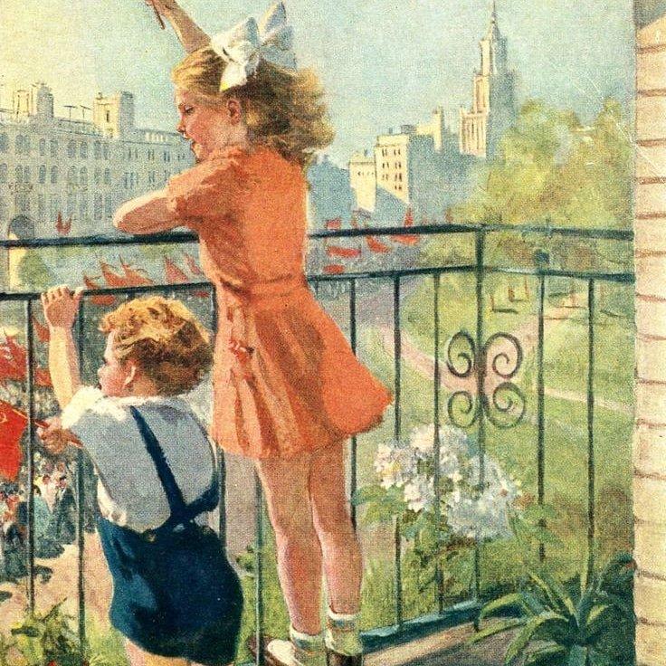 Картинки праздники ссср, открыток