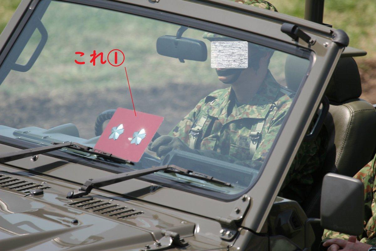 American Shifter 299964 Shift Knob Yellow Pegasus Green Flame Metal Flake with M16 x 1.5 Insert