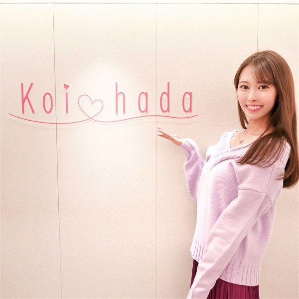 ♪雑誌・WEBにてモデル、水着のプロデュースなどで活躍中の清水愛美さんがご来店されました♪ありがとうございます。これからも恋肌(こいはだ)を宜しくお願い致します♪#恋肌 #こいはだ #脱毛 #全身脱毛 #清水愛美 @koi_hada_jp