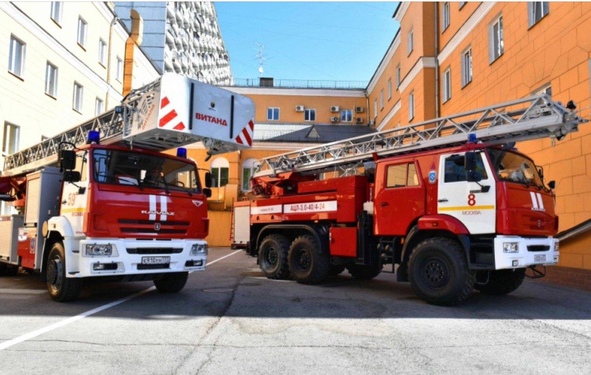 Пожарная охрана российской федерации
