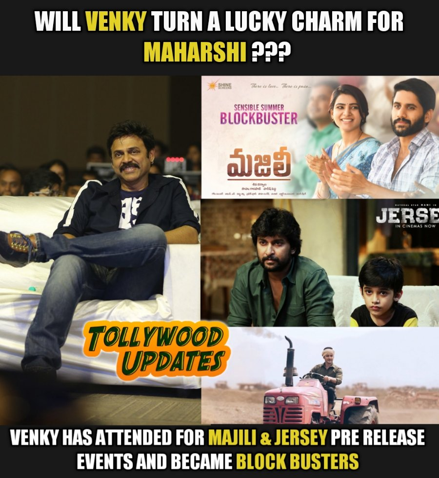 Tollywood Updates on Twitter: