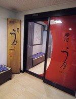 test ツイッターメディア - 目白で美味しい寿司ランチ🍣おすすめ「う月握り」は8貫+味噌汁付き!!寿司う月は「安心料金で召し上げって頂ける本格寿司屋」がコンセプト。 ■魚は、毎朝築地から仕入れているので新鮮です。 お昼のランチはぜひ!父の日はお寿司でお祝いしましょう!!#目白 #寿司 #ランチ https://t.co/uSZoOudr0l