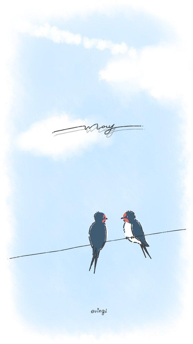 えびんぐ Line着せかえ販売中 A Twitteren 5月の壁紙です 5月 イラスト イラスト好きな人と繋がりたい ロック画面 ホーム画面 ツバメ May Swallow Illustration 飛行機雲