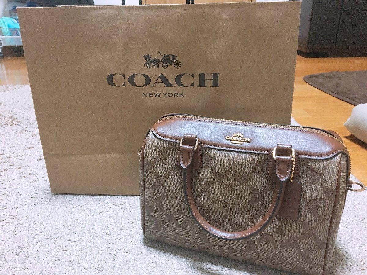 今日は姉と広島のアウトレットにお出掛けしました?COACHのバッグを買ってしまった( ˆ࿀ˆ )就職祝いで姉に半分出してもらいました✌️明日からの3勤は死ぬ気で耐えます、、