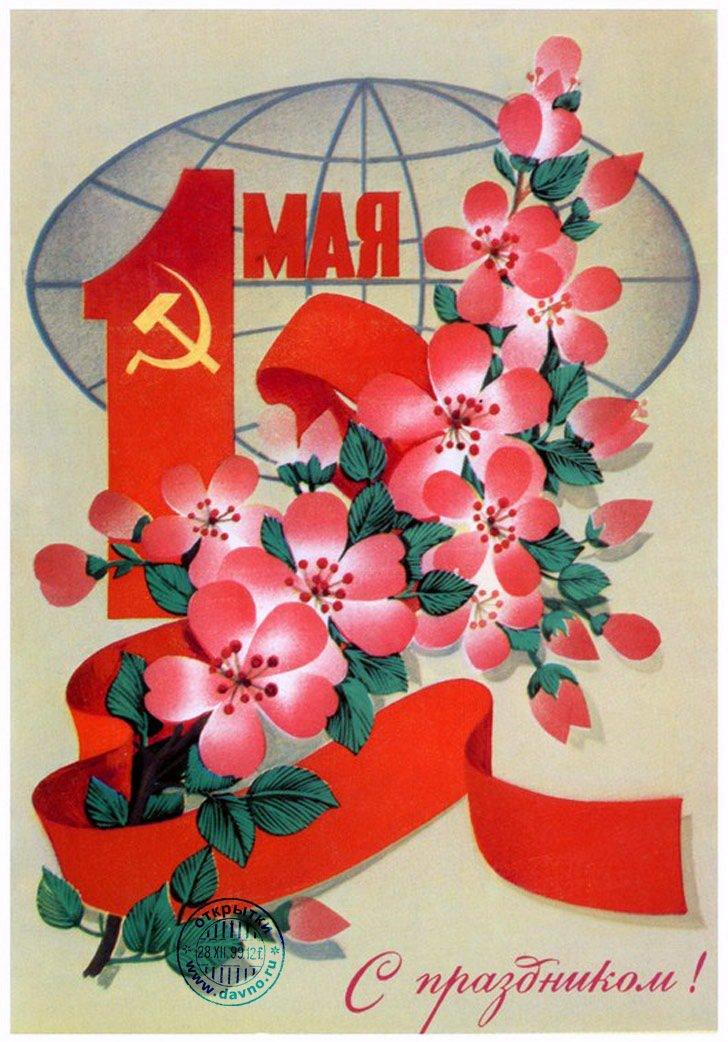 Картинки поздравительную открытку к одному из праздников