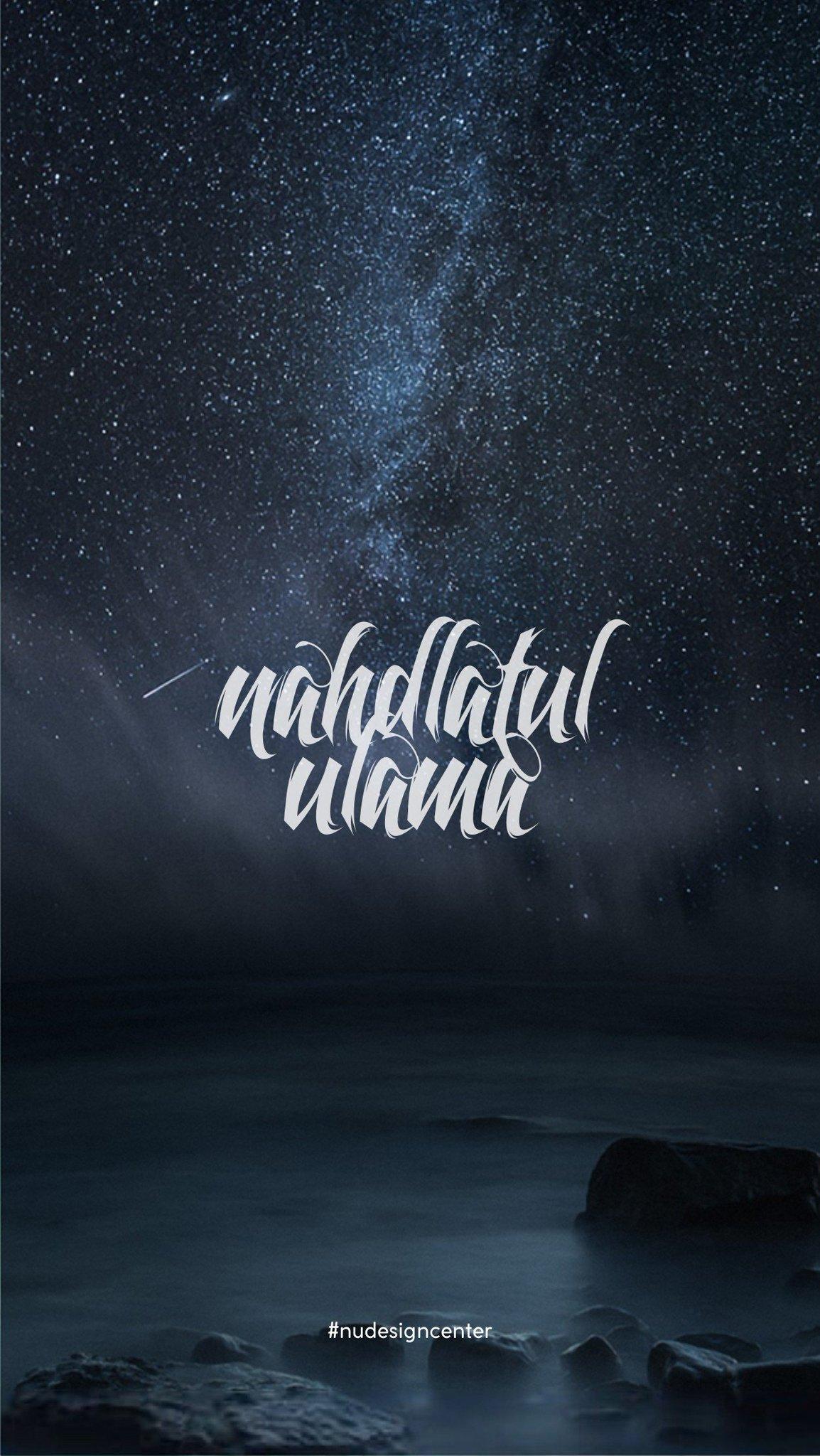 """Uživatel Nahdlatul Ulama Design Center na Twitteru """"Wallpaper NU ..."""