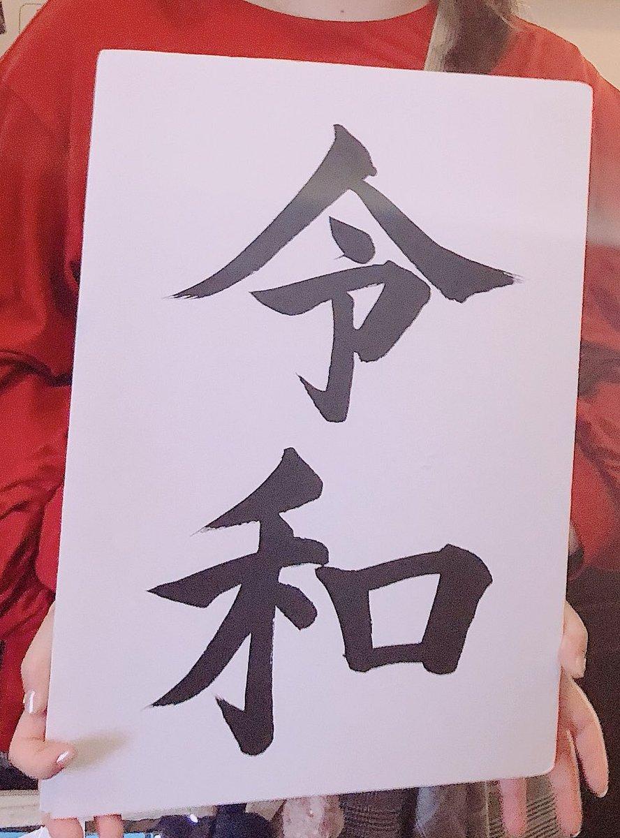 中澤 沙耶さんの投稿画像