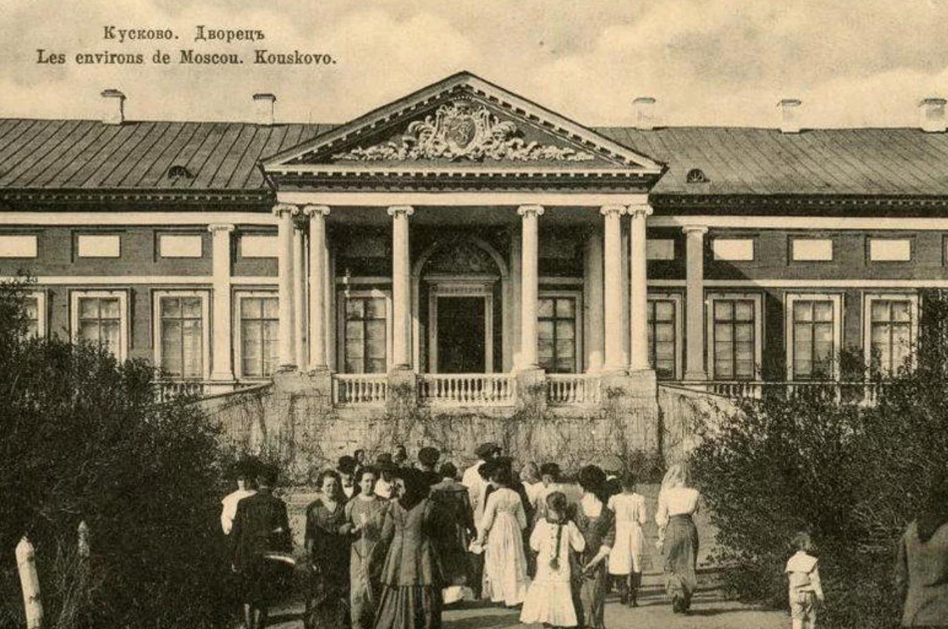 Кусково музей усадьба фото старинные