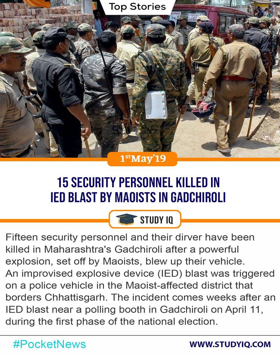 #studyiq #pocketnews #upsc #ias #cse2019 #currentaffairs #burningissues #gkindia #currentevents #ibps #ssc #prelims #sarkarinaukri #news #indianews #iqstudy #latestnews #newsindia #dailynews #indiadaily #topnews #gk #indiagk #indiagk2019 #dailygk #bankpo #todaynews #newstodaypic.twitter.com/syoj714GSj