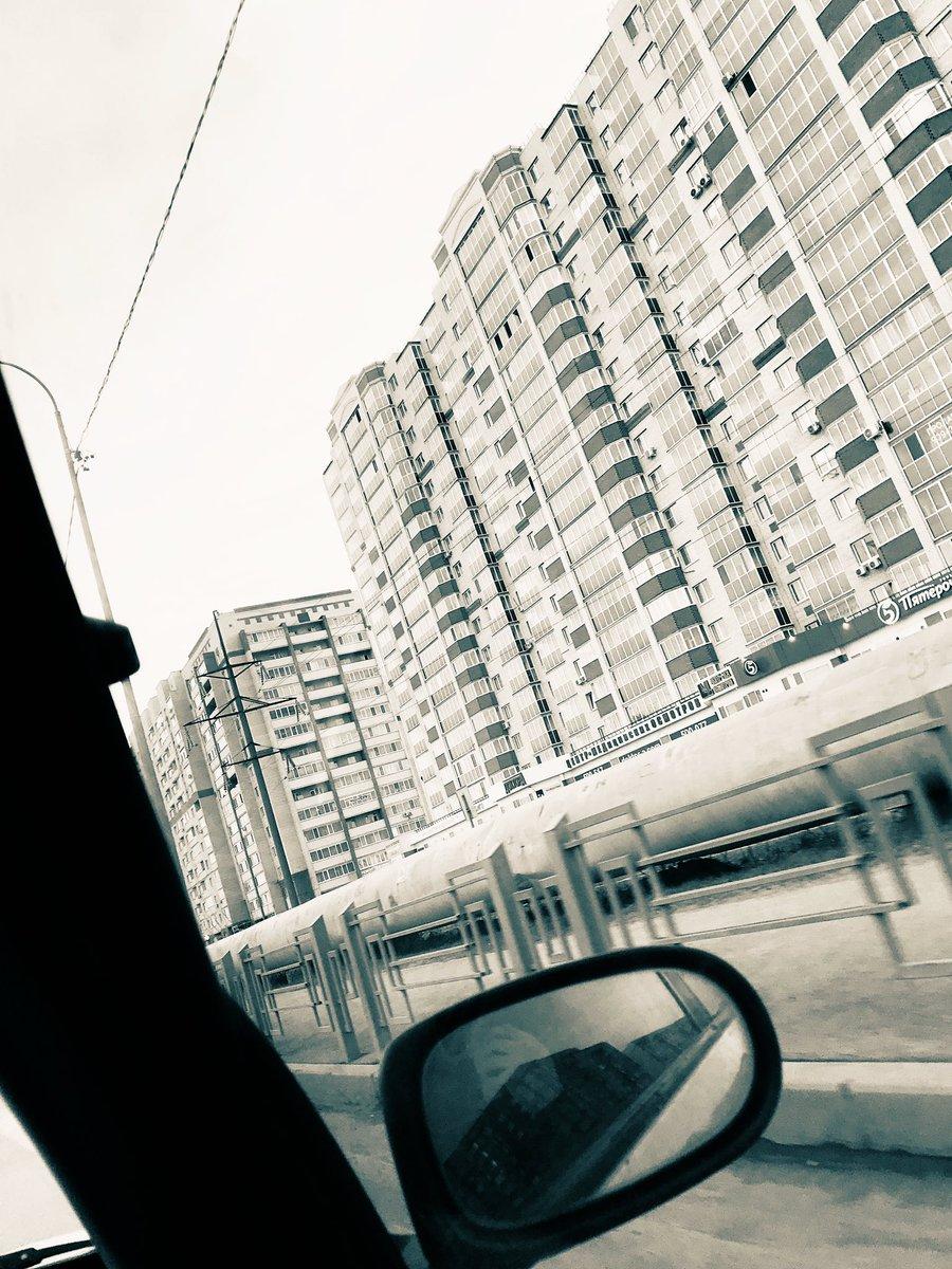 Чужой город картинка